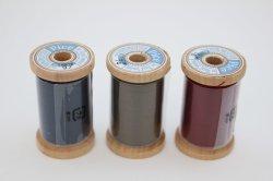 画像2: アップリケ用糸(3種)