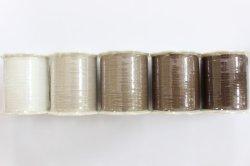 画像1: キルティング用糸(5色)