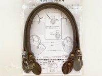 レザー持ち手(約38cm/2本手)