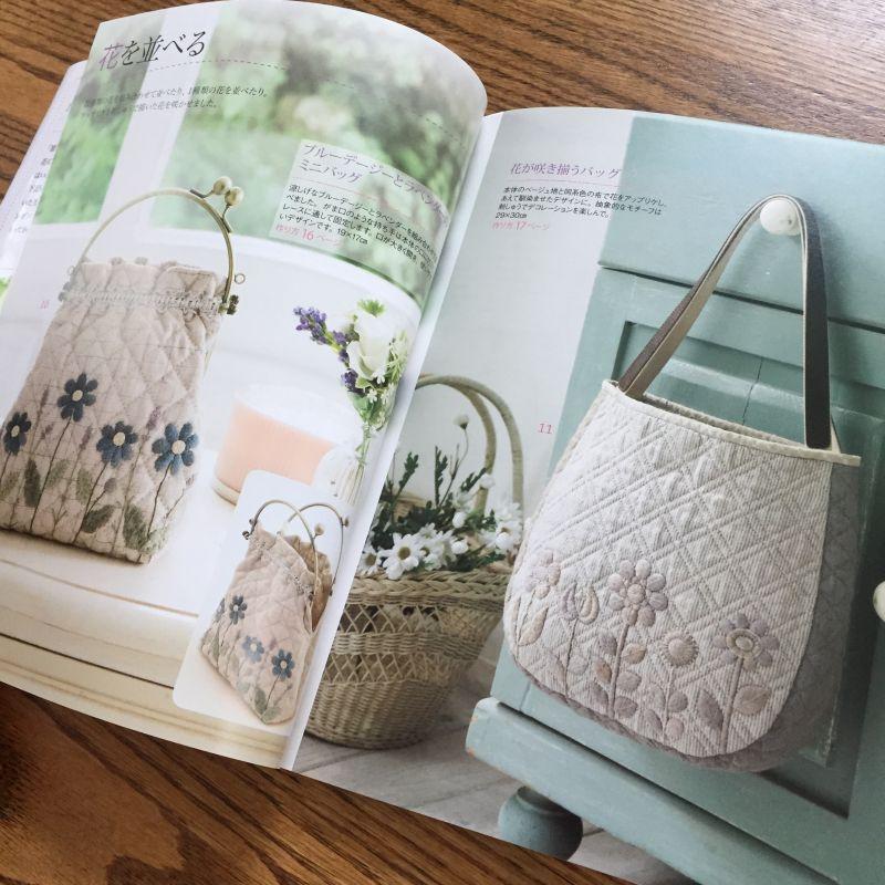 画像2: 新刊「ふんわり咲かせる・花のアップリケキルト」♪