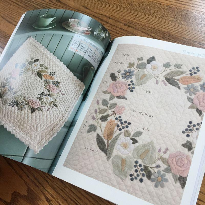 画像3: 新刊「ふんわり咲かせる・花のアップリケキルト」♪